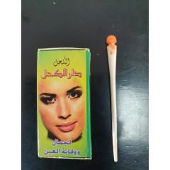 set maquillage